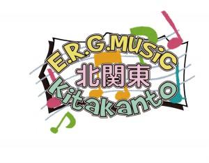 ERGMKロゴ